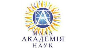 МАН Мала академія наук логотип
