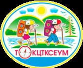 Тернопільський обласний комунальний центр туризму, краєзнавства, спорту та екскурсій учнівської молоді
